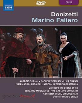 DVD Opera Bruno Cinquegrani